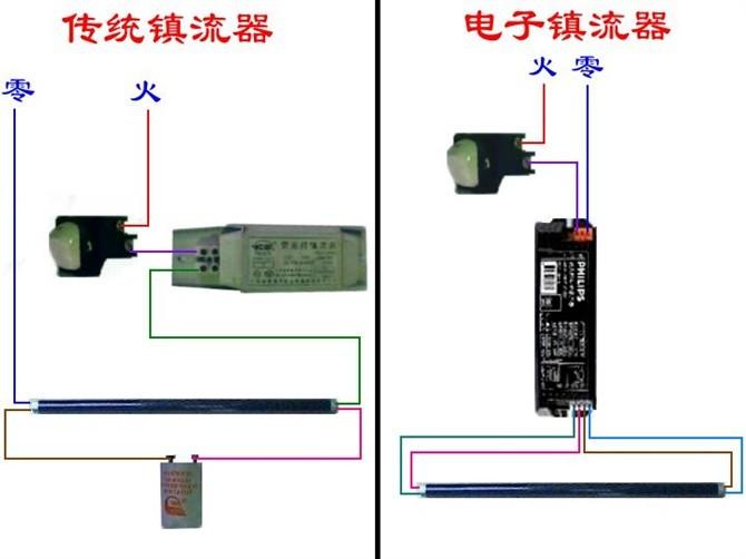 2.电棒及镇流器电路图