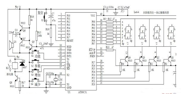 如何用89c51单片机设计时钟闹铃控制电路?