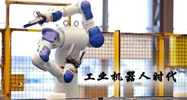 本文在分析工业机器人发展现状的基础上, 对国内外机器人生产以及工业机器人的发展趋势作了简要的分析, 从而对工业机器人产业发展模式进行了探讨和比较, 同时分析了我国工业机器人发展的劣势和今后的发展方向。